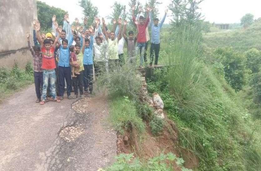 विद्यार्थियों व ग्रामीणों ने किया प्रदर्शन