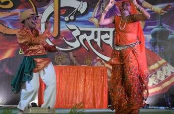 बुंदेली उत्सव में कलाकारों ने दी एक से बढ़कर एक प्रस्तुतियां