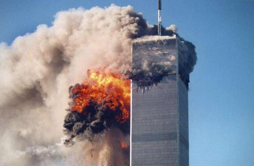 अमरीका: 9/11 की 17 वीं वर्षगांठ के मौके पर कई आयोजन, राष्ट्रपति डोनाल्ड ट्रंप भी लेंगे हिस्सा