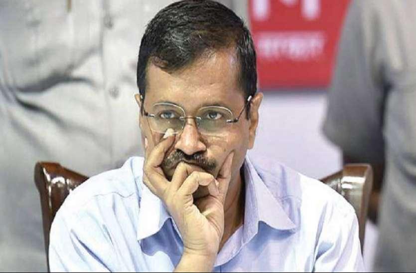 मुश्किल में आम आदमी पार्टी, चुनाव आयोग ने अलग-अलग आंकड़ों पर भेजा नोटिस