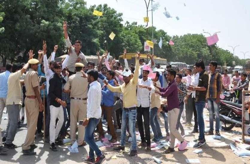अलवर में ABVP साफ़, NSUI ने जमाई धाक! कॉलेज में भी कई जगह NSUI जीती