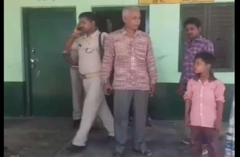 प्राइमरी स्कूल में टीचरों की लापरवाही, स्कूल में बच्चे को बंद कर शिक्षक चले गए घर