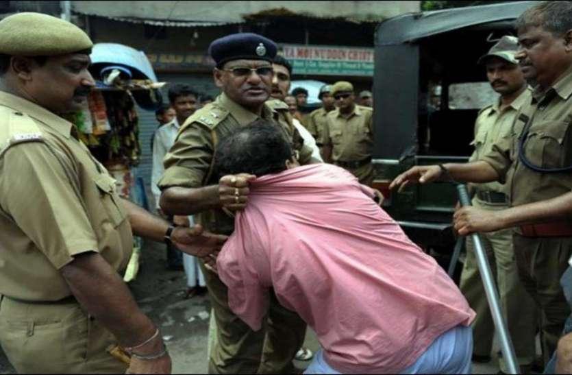 मुख्यमंत्री योगी आदित्यनाथ के विरुद्ध अपमानजनक टिप्पणी करने पर पुलिस ने एक शख्स को किया गिरफ्तार