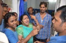 जिंदगी देने वाले अस्पताल में लापरवाही से महिला की मौत