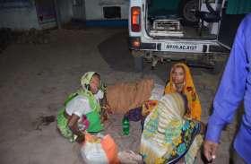 रामभरोसे हुआ महिला अस्पताल, डॉक्टरों ने किया किनारा