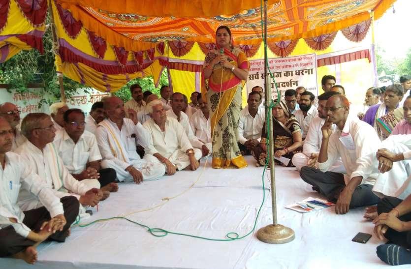 जनता को रास नहीं आए तो राजा को बना देती है रंक-गीता खटाना