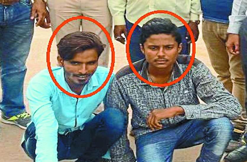 पेट्रोल पंप में चोरी करने के बाद गर्लफ्रेंड के साथ मुंबई में कर रहे थे अय्याशी, अचानक पहुंच गई पुलिस