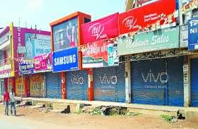 व्यापारियों को फूल मालाएं देकर की भारत बंद को सफल बनाने की अपील, दोपहर बाद खुली दुकानें