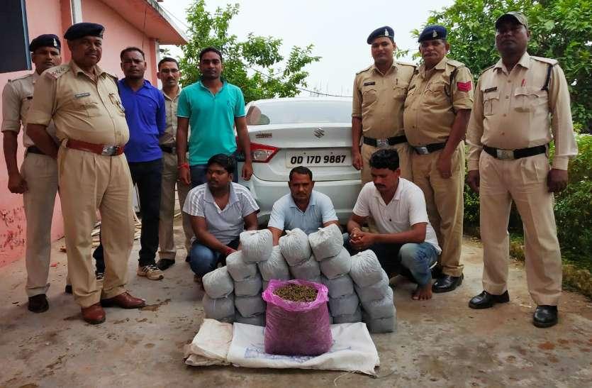 कार के अंदर भरा था ये अवैध सामान, भनक लगते ही बिर्रा पुलिस ने घेराबंदी कर तीन को पकड़ा