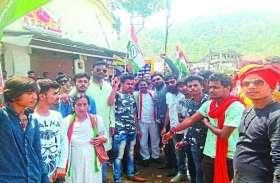 महंगाई के विरोध में कांग्रेस का महाबंद रहा सफल