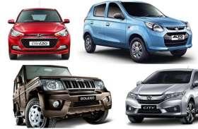 लगातार दूसरे माह घटी यात्री वाहनों की बिक्री, अगस्त में 2.46 फीसदी की गिरावट