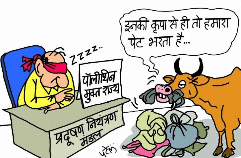 चौंकाने वाले तथ्य : राजस्थान में एक भी पॉलीथिन फैक्ट्री नहीं, फिर भी पकड़ी है 45 हजार किलो प्लास्टिक
