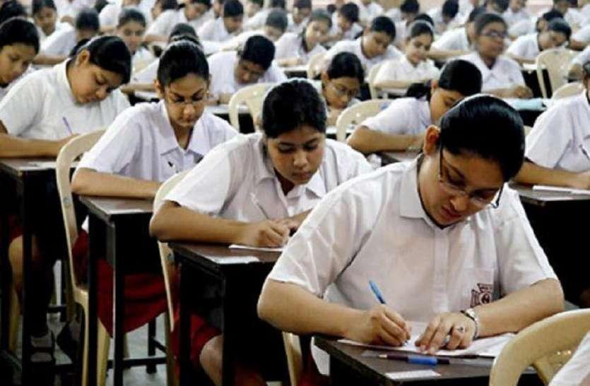 UP Board Examination 2019 : एग्जाम की तिथि घोषित, 16 दिन में पूरी होगी परीक्षा