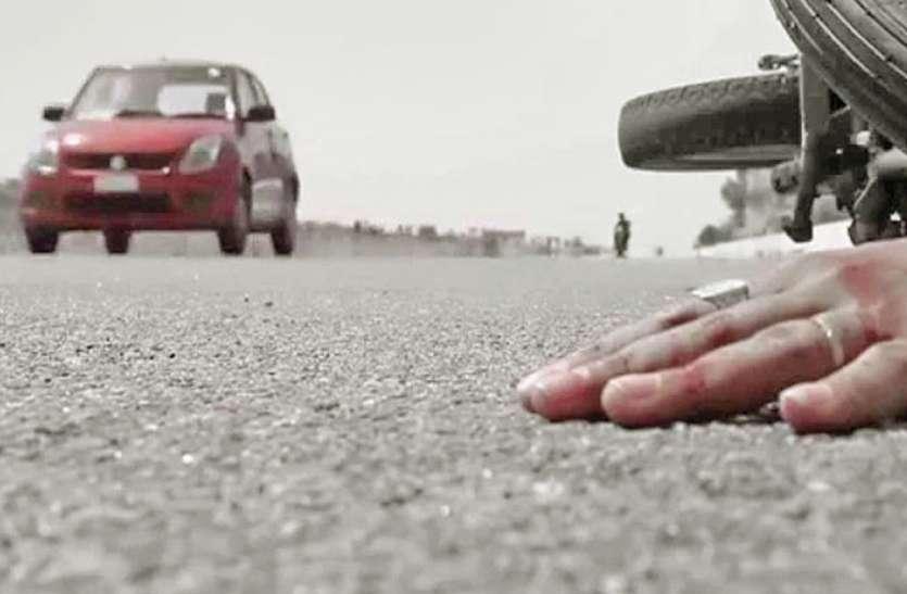 बाइक सवार ने तीर्थ यात्रियों को रौंदा, दो की मौत, दो घायल