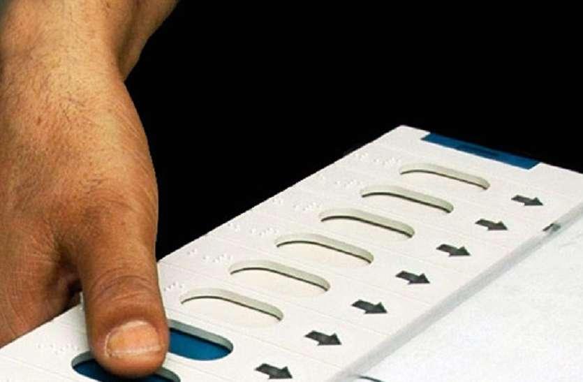 विधानसभा चुनाव-2018 - सुचारू तथा सुव्यवस्थित चुनाव को समय पूर्व व्यापक तैयारी पर जोर