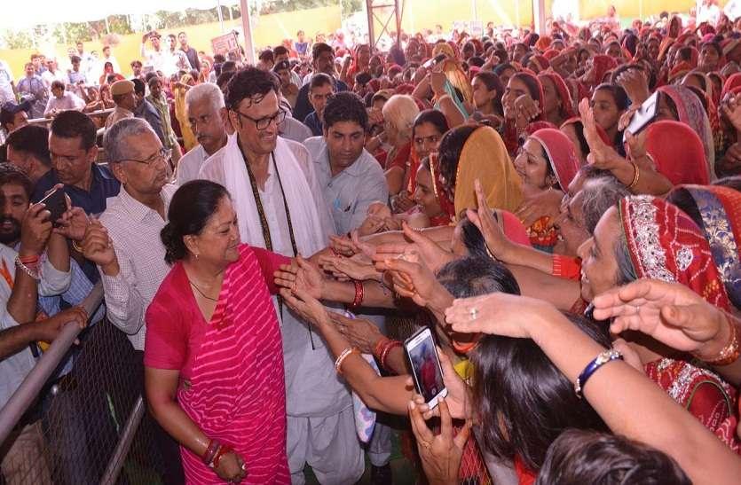 कांग्रेस ने प्रदेश को बीमारू राज्य बना दिया था: राजे