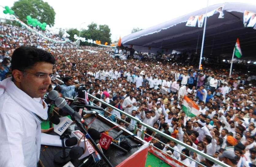 संकल्प रैली: भाजपा का झूठ नहीं चलेगा जनता के सामने: सचिन पायलट