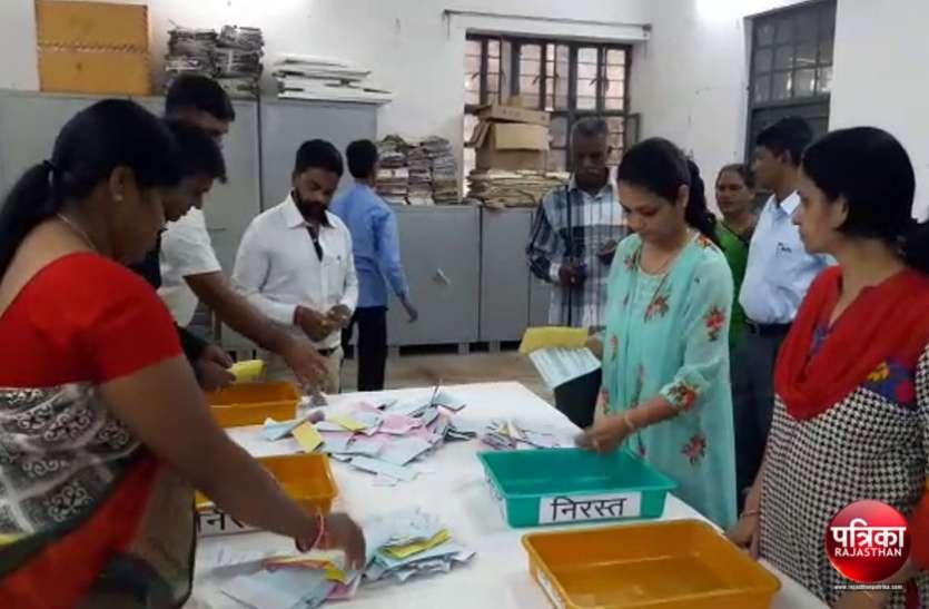 Video : बांसवाड़ा छात्रसंघ चुनाव : कॉलेजों में मतगणना शुरू, पुलिस बल तैनात, जल्द होगा छात्रों की 'सरकार' का फैसला