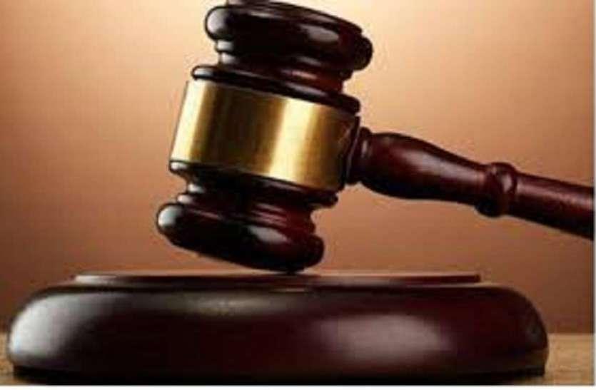 अनुदान का समायोजन नहीं करने पर बैंक पर हर्जाना...स्थायी लोक अदालत का निर्णय