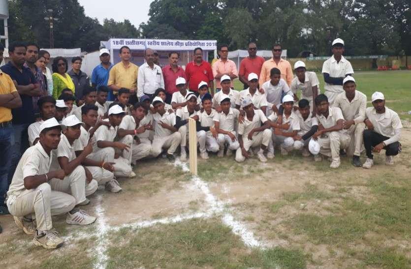 राज्य स्तरीय खेल स्पर्धा : किकबाक्सिंग में जांजगीर जोन तो क्रिकेट में जशपुर जोन की टीम ने मारी बाजी