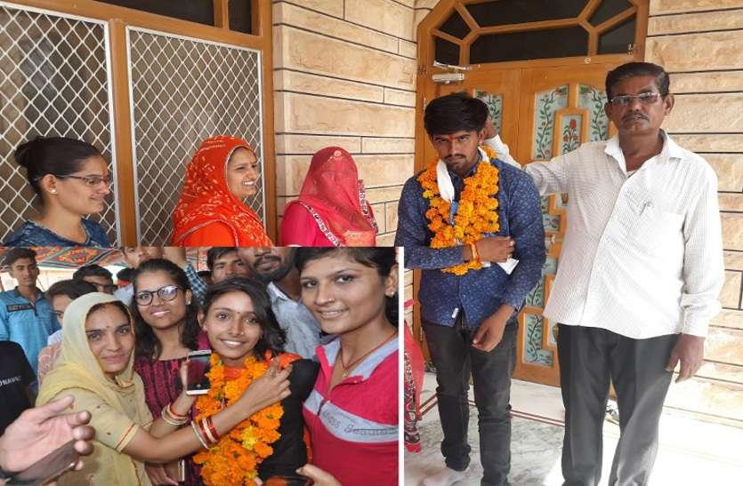 छात्रसंघ चुनाव 2018: पीजी कॉलेज में 53 साल में पहली बार छात्रा बनी पदाधिकारी, उधर बहन बोली मैंने देखा सपना, भाई ने किया साकार