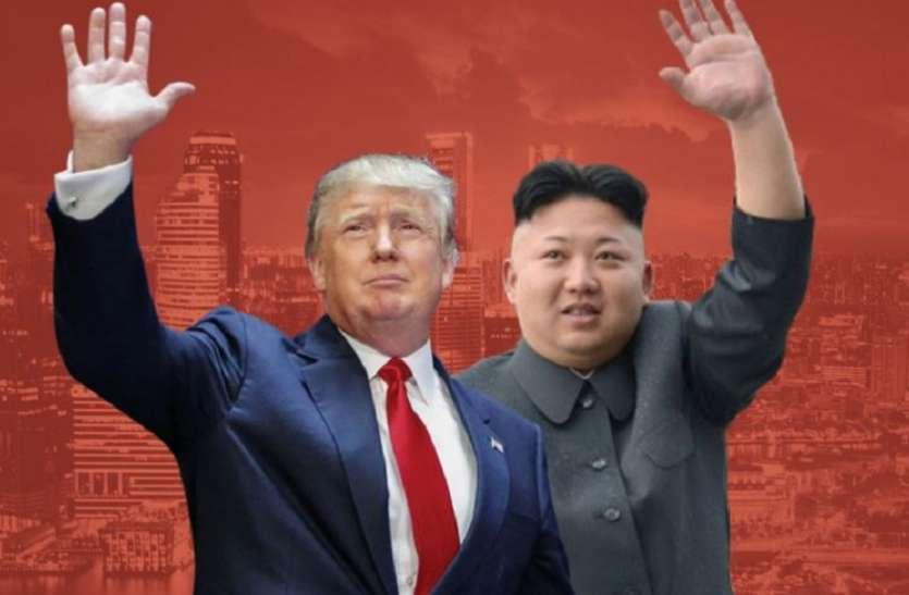 अमरीका: किम जोंग उन से दूसरी बार मिलने के लिए तैयार हैं डोनाल्ड ट्रंप