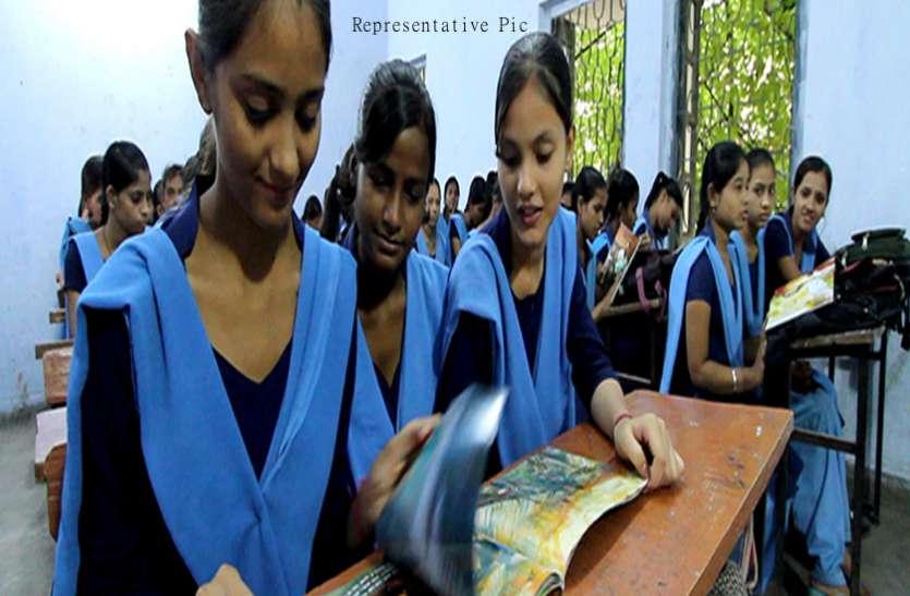 राजस्थान में शिक्षा सुधार की कमान 18 RAS अधिकारियों को सौंपी