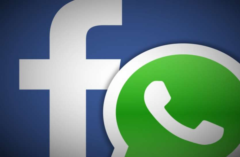 चुटकियों में दूसरों के Facebook और Whatsapp स्टेटस को ऐसे करें डाउनलोड