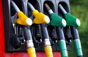फिर बड़ी तेल कीमतें .. जानिए कोटा के भाव