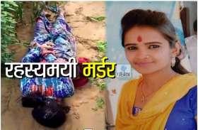 VIDEO : Jhunjhunu में आधी रात को 18 साल की इस लड़की की हत्या कर शव पेड़ पर लटकाया, जानिए क्यों?