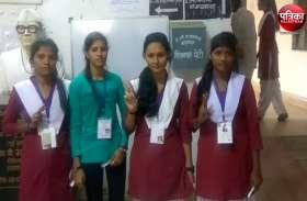 बांसवाड़ा : हरिदेव जोशी कन्या कॉलेज और संस्कृत कॉलेज गनोड़ा में सभी पदों पर लहराया गठबंधन का परचम, एबीवीपी को दी पटखनी