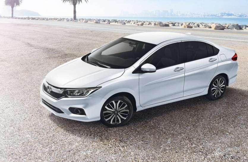 सिर्फ 3 लाख में मिल रही है शानदार सेडान कार Honda City, अभी जाकर करें बुक
