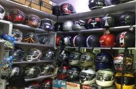 दिल्ली के इस मार्केट में कौड़ियों के दाम मिल रहे हैं हेलमेट और सभी टू-व्हीलर एसेसरीज
