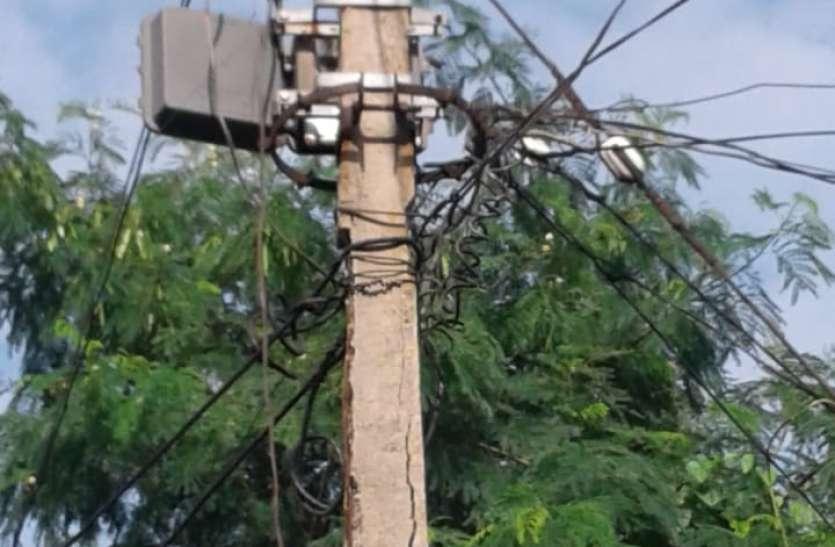 जर्जर विद्युत पोल से हादसे को न्योता