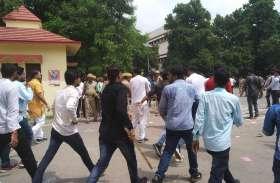 गोविवि में छात्रसंघ चुनाव हुआ अराजक, जमकर मारपीट, तोड़ी गर्इ गाड़ियां, शिक्षकों ने किया चुनाव बहिष्कार
