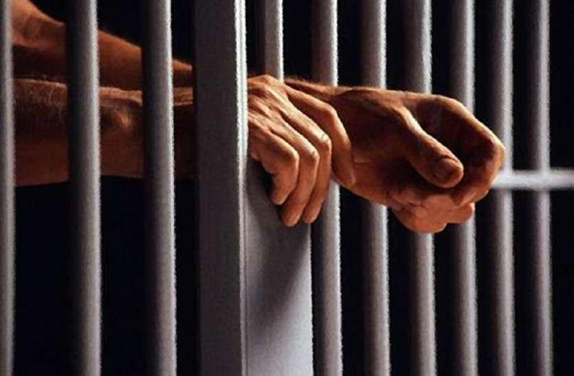 जेल में तबीयत बिगड़ने से हुई मौत, परिजनों ने लगाया गंभीर आरोप