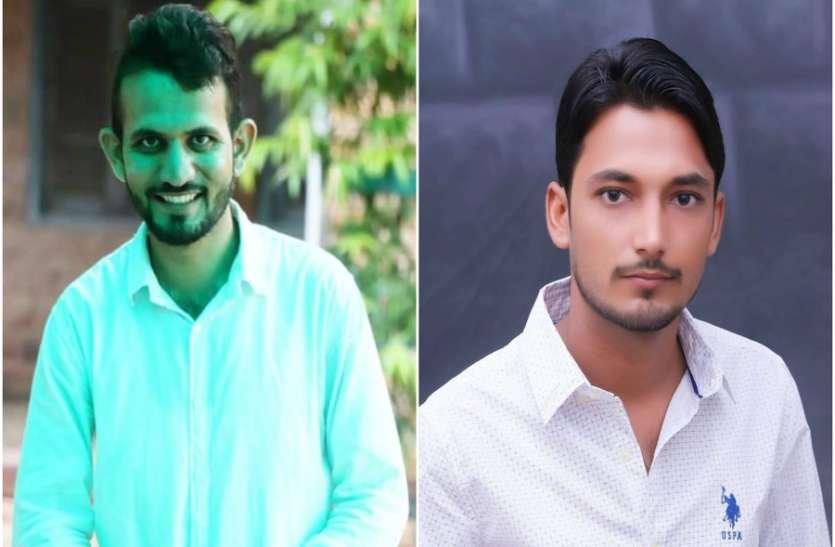 जेएनवीयू छात्रसंघ चुनाव : महासचिव पद पर बबलू सोलंकी और संयुक्त महासचिव पद पर एनएसयूआई के मनीष जीते