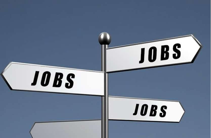 UPSC में निकली विभिन्न पदों पर भर्ती, 27 सितंबर तक करें आवेदन