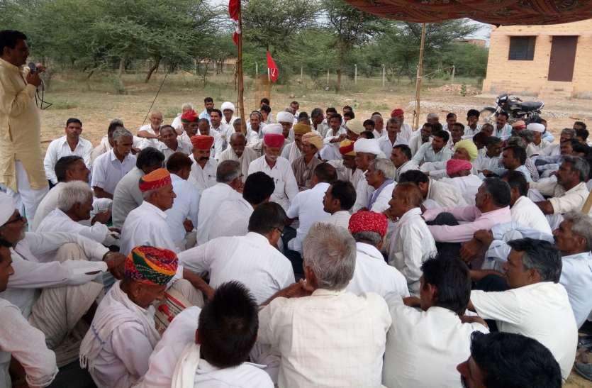 सुनवाई नहीं हुई तो गौरव यात्रा का विरोध करेगी किसान सभा