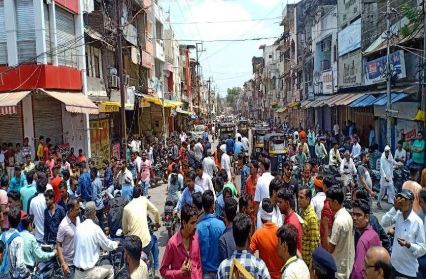 खंडवा शहर लगातार दूसरे दिन बंद