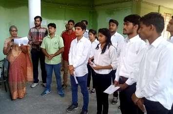 छात्रसंघ चुनाव परिणाम 2018: यहां पर एनएसयूआई ने धमाकेदार जीत के साथ बनाई जीत की हैट्रिक