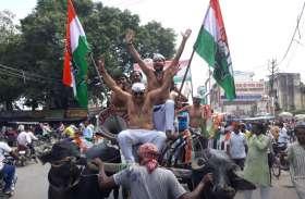 कांग्रेस के भारत बंद को लेकर जिले में हुआ प्रदर्शन, कार्यकर्ताओं ने सरकार के खिलाफ लगाए नारे