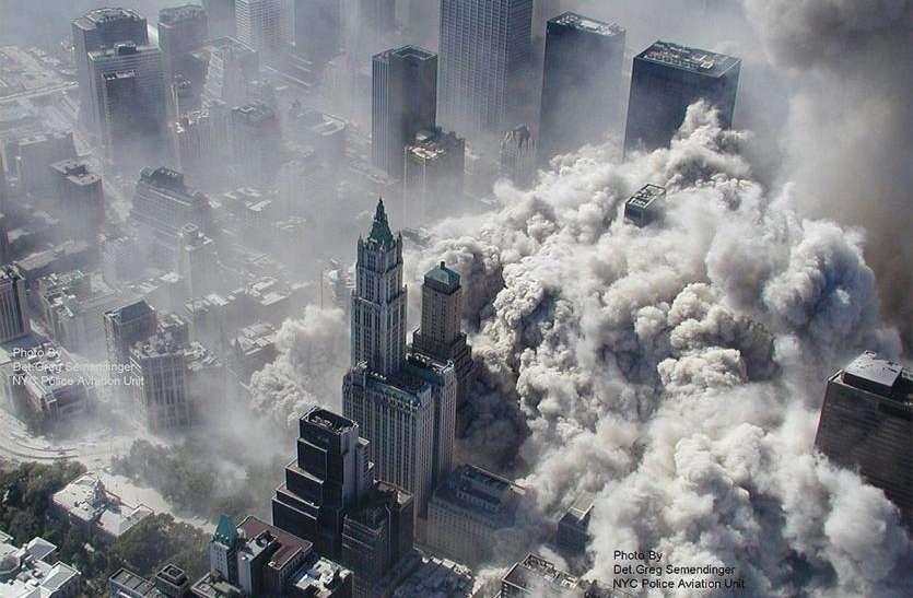 9/11 आतंकी हमला: अंतरिक्ष से देखी गई थी वर्ल्ड ट्रेड सेंटर के मलबे की जहरीली धूल, फेफड़े के कैंसर से हजारों लोग बीमार