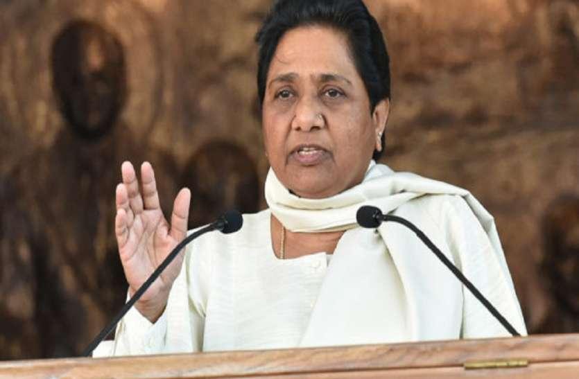 गठबंधन की खबरों के बीच मायावती ने कांग्रेस पर साधा निशाना