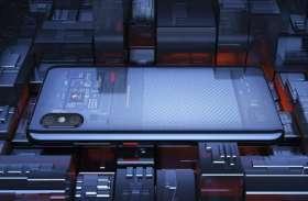 Xiaomi Mi 8 Youth का टीज़र हुआ जारी, जल्द होगा लॉन्च