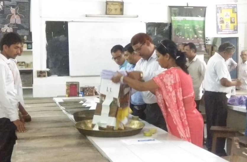 छात्रसंघ चुनाव परिणाम 2018 LIVE : सीकर में मतगणना शुरू, प्रत्याशियों की बढ़ी धडकऩें