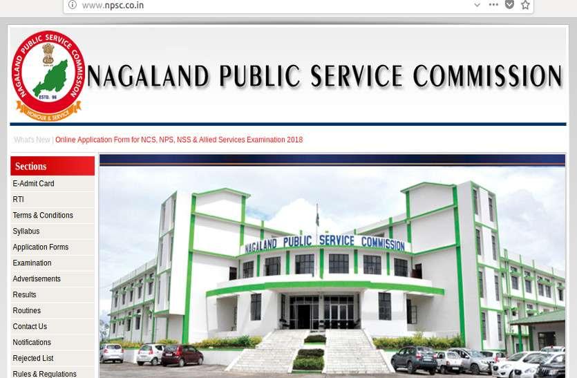 Nagaland PSC Recruitment 2018: सेक्रेटेरियट असिस्टेंट और इम्प्लॉइमेन्ट ऑफिसर के पदों पर निकली भर्ती, करें आवेदन