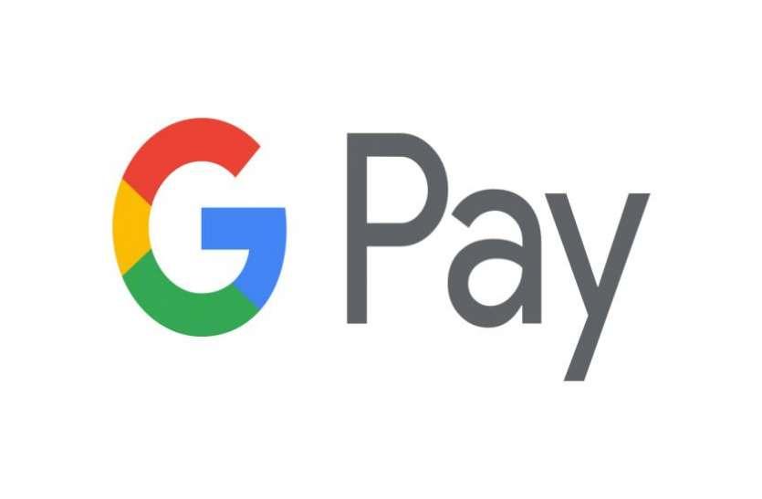 Google Pay दे रहा 1 लाख रुपये जीतने का मौका, ऐसे उठाएं फायदा