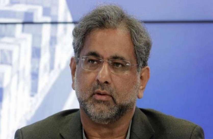 पाकिस्तान के पूर्व प्रधानमंत्री पर राजद्रोह का आरोप, कोर्ट ने गिरफ्तारी वारंट जारी किया