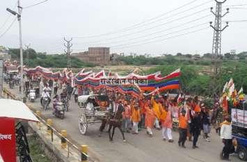 VIDEO : बाबा रामदेव के जयघोष के साथ पाली शहर में पहुंचा मोडासा पैदल संघ